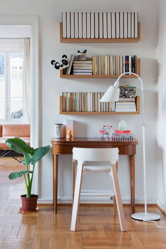 How to Decorate for Small Spaces While Still Making them Feel BIG